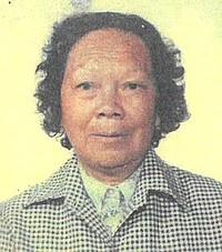 Ngun Hoy Lam  2018 avis de deces  NecroCanada