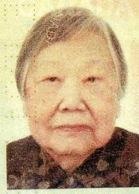 Tsai Hsin