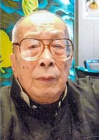 Raymond Yam Man Chung  2018 avis de deces  NecroCanada
