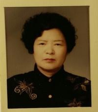 Eul Young Shin  March 18 1936 –