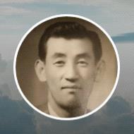 Chong Woo Park  2018 avis de deces  NecroCanada