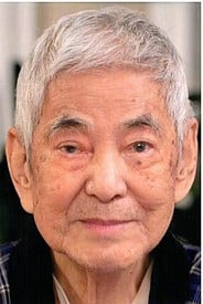 Fu-Hsuan Cheng 鄭復軒  2019 avis de deces  NecroCanada
