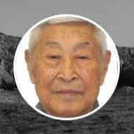 Jie San Deng  2019 avis de deces  NecroCanada