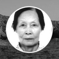Qu Qiu He  2019 avis de deces  NecroCanada
