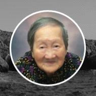 黄葉照娣太夫人  Chiu Tai Yip  2019 avis de deces  NecroCanada