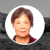 Bi Yong Zheng  2019 avis de deces  NecroCanada