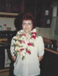 Elizabeth Diane Meeres  March 5 1946