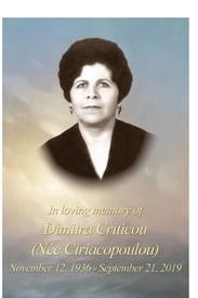 Dimitra Ciriacopoulou Criticou avis de deces  NecroCanada