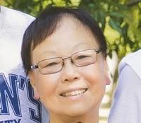 Yeun Bin Lee  2019 avis de deces  NecroCanada