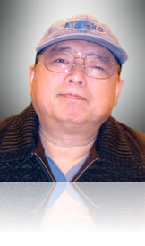 Lait Chan  2020 avis de deces  NecroCanada