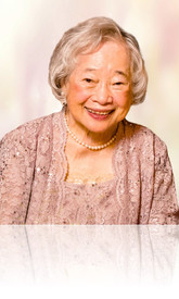 Susan Chan Louie  2021 avis de deces  NecroCanada