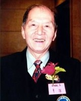 Cheuk Kit Chan  June 4 1927  December 14 2017