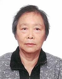 Ding Qing Ou 区定卿  2018 avis de deces  NecroCanada