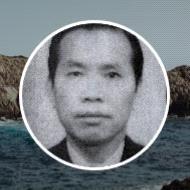 Jin Ah Wu  2018 avis de deces  NecroCanada
