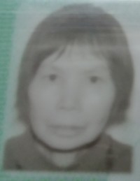 Su Ping