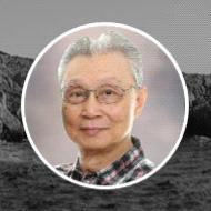 聶自由先生 Chi Yau David Nip  2019 avis de deces  NecroCanada