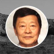 Au-Xuyen Huynh  2019 avis de deces  NecroCanada