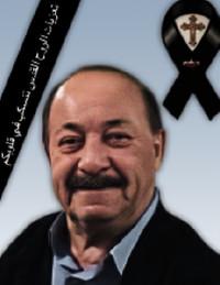 Sabah Mikhaeel avis de deces  NecroCanada