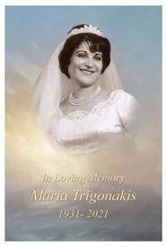 Maria Marigo Trigonakis  September 5 1931