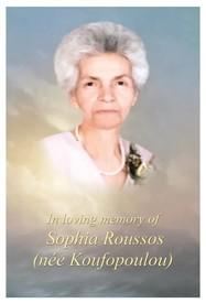 Sophia Roussos nee Koufopoulou  July 7 1930