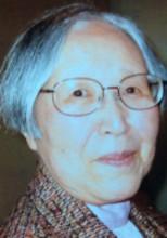Motoko Amenomiya nee Oshima  September 30 1927  December 15 2017