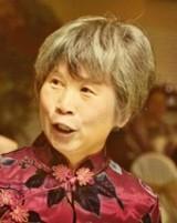 Shao Yong Chen  2017