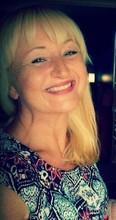 Stephanie Lynn Horwood  (December 27 1974  December 19 2017)